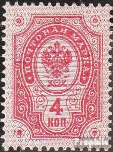 Finland 38 1891 Clear Brands State Emblem (Stamps for Collectors)