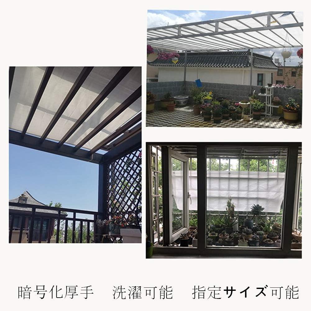 Rete Telo Ombra H 400cm Telone Ombreggiante frangisole Bianca Oscuramento 80/% Giardino Fiori recinzioni campi da Tennis coperture balconi terrazze