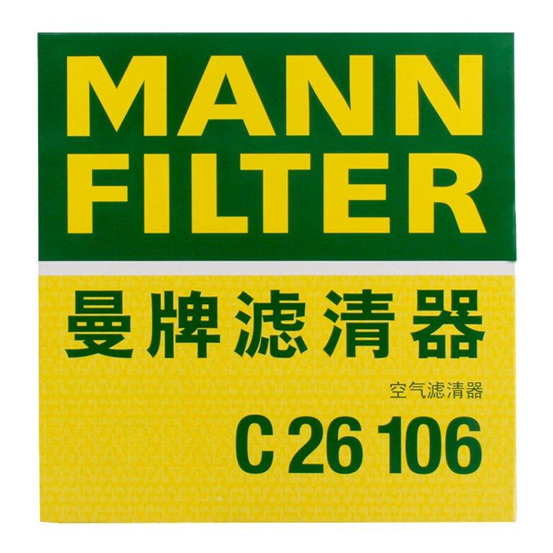 Originale MANN-FILTER Filtro Aria C 26 106 Per Automobili