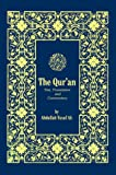 Image of The Qur'an: Text, Translation, and Commentary