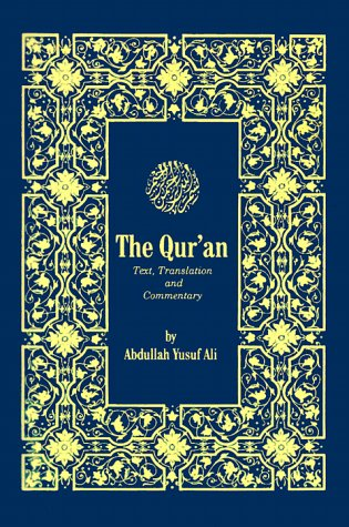 Cover of The Qur'an: Text, Translation, and Commentary
