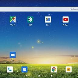 Amazon Co Jp タブレット10インチ Zonko Android 9 0 タブレット 32gb 3g電話タブレット デュアルsimカード 2mp 5mpデュアルカメラ クアッドコアプロセッサ 1280x800 Ips Hdディスプレイ Gps Fm 日本語仕様書付き 銀色 パソコン 周辺機器
