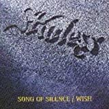 Song Of Silence/Wish by STARLESS (1992-01-01)