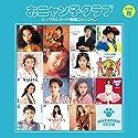 おニャン子クラブ / 8シングルレコード復刻ニャンの商品画像