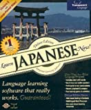 Learn Japanese Now! 8.0