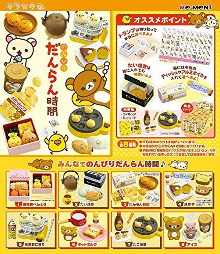 Ment Box - Rilakkuma Leisurely Happy circle time 8 Packs BOX by Re-Ment/miniature figure