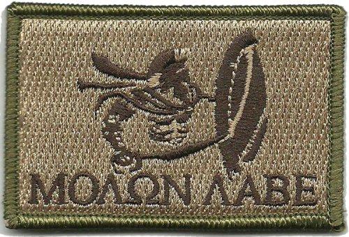 Spartan - Molon Labe Tactical Patch - Multitan