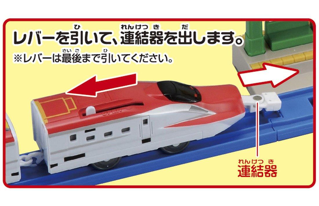 Plarail E5 Shinkansen /& E6 Shinkansen consolidated set