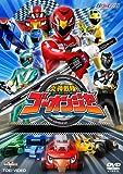炎神戦隊ゴーオンジャーVOL.1 (ヒーロークラブ) [DVD]