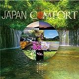 JAPAN COMFORT-日本の自然から解き放たれる癒しの音色-
