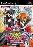 Yu-Gi-Oh Dual Monsters GX: Tag Force Evolution [Japan Import]