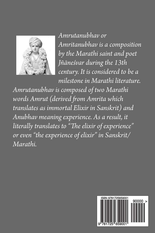 Amazoncom Amrutanubhav Marathi Edition 9781725659001