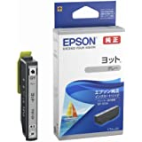 EPSON 純正インクカートリッジ  YTH-GY グレー
