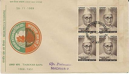 Rare India 1969 Thakkar Bapa Blolck of 4 Stamps FDC: Amazon