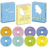 アニメ「かりあげクン」DVD ほんにゃらBOX