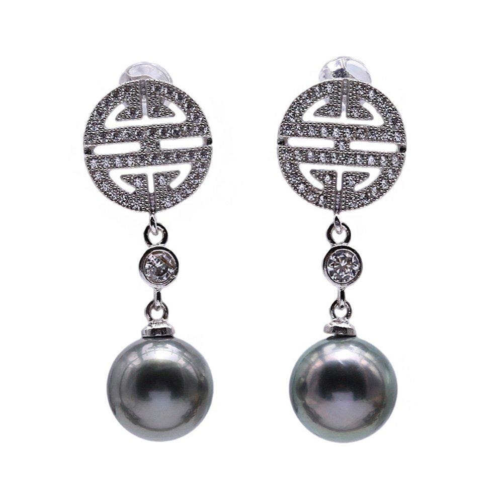3d446c7f4 Amazon.com: JYX Pearl 10mm Round Black Tahitian Cultured Pearl Dangle Women  Jewelry Bride Drop Earrings: Jewelry