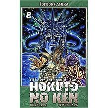 HOKUTO NO KEN T.08