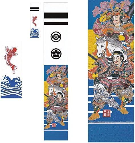 [大畑の武者絵幟][節句のぼり][武者絵のぼり]八幡太郎[5.4m]20号[ポール別売]家紋2ケ入り[日本の伝統文化][五月人形]