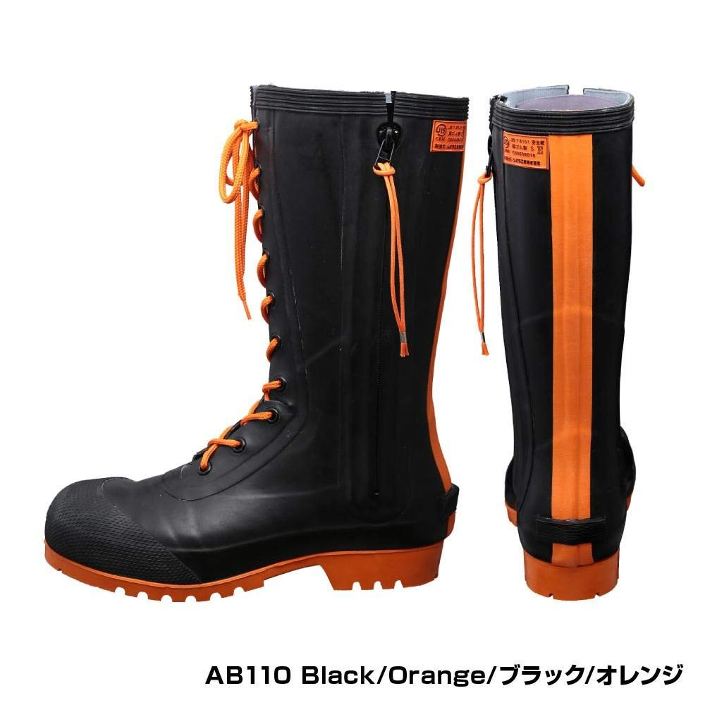 AB110 安全編上長靴 HSS-001 ブラック/オレンジ 26センチ  B07NPGMNBQ