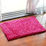 Household mats bedroom carpet mats bathroom mats toilet water-absorbing mat -4565cm A