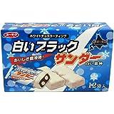 【北海道限定】 白いブラックサンダー 12袋入