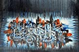 Hand Painted Islamic Wall art Individual Islamic Calligraphy - First Kalma - Unframed
