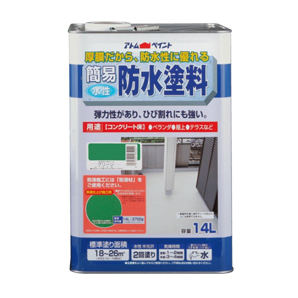 アトムハウスペイント 水性簡易防水塗料 7L ライトグレー B00HB0RDUW 7L|グレー