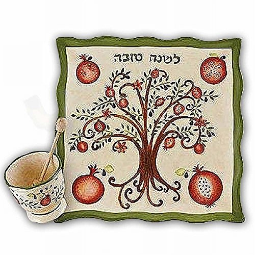 Amazing Limited Edition Scarlet Garden Tree of Life Honey Dish with Bowl and Dipper Plate Designed by Jessica Sporn and Perfect for Rosh Hashana/Jewish New Year Gift!