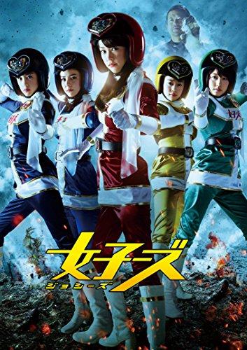女子ーズ Blu-ray 片手間版