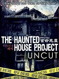Project 13 haunted house