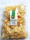 白きくらげ110g 無農薬栽培 [食物繊維 カルシウムいっぱい!]