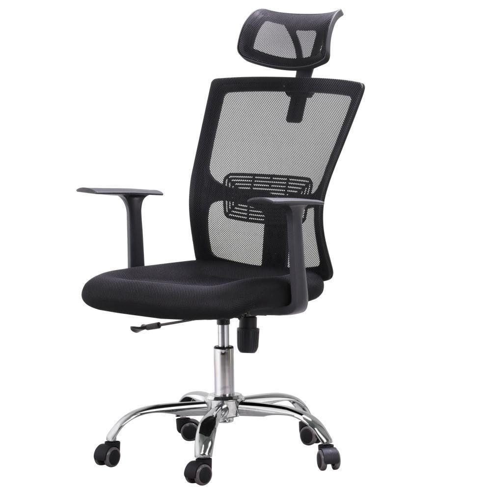 Yaheetech 360° Swivel Office Desk Chair with Armrest and Adjustable Headrest & Backrest,Tilt Tension Control, Weight Capacity 330lb