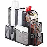 Halter Mesh Coffee Accessories Caddy Organizer - 9 Compartments and 2 Drawers - 11.25'' X 11.5'' X 5.5''