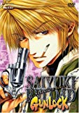 Saiyuki Reload Gunlock (Vol. 1)