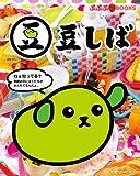 Mameshiba (pupupu BOOKS) (2011) ISBN: 4097515071 [Japanese Import]