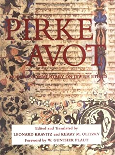 Sage Advice: Pirkei Avot (English and Hebrew Edition