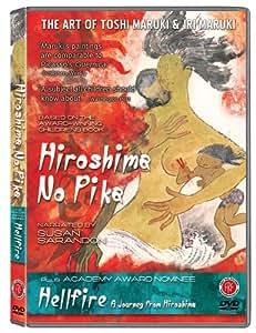 Hiroshima No Pika & Hellfire ( [Import]
