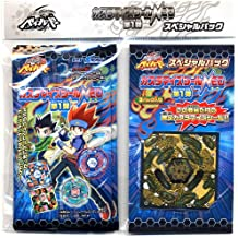 Beyblades JAPANESE 2010 Metal Fusion Beyblade Neo Series Energy Ring Sticker Special Pack 3 Packs Gold Pegasus Sticker