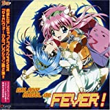 Galaxy Angel De Fever (OST) by Various (2003-02-25)