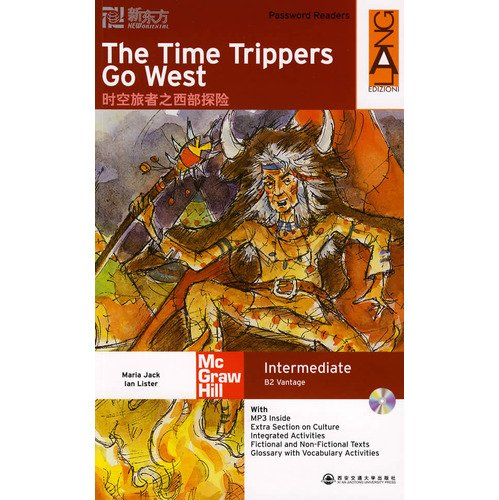 Read Online New Oriental Dayu English learning series: time travelers of the western adventure (16) with CD ebook