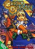 Chrono Crusade, Vol. 1