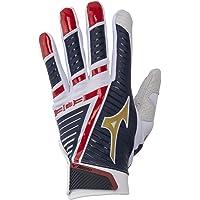 Mizuno B-303 Adult Baseball Batting Glove, Stars & Stripes, XX-Large