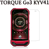 TORQUE G03 KYV41 フィルム,Hitcrunch 国産旭硝子 2.5D 高透過率 au torque g03 液晶保護フィルム トルク G03 フィルム 自動吸着 気泡防止 硬度9H 飛散防止 ケースに干渉せず