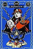 JOJONIUM - Vol.8 JoJo's Bizarre Adventure - BOX EDITION (Aizoban Comics) Manga