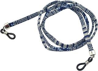 MagiDeal 1 Stk. Sonnenbrille Brillen-Halter Schnur Lanyard Sportband dekorative Brillengestell Kette Halskette