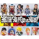 ワンピースコレクション 激闘!海賊団VS海軍! ONE PIECE フィギュア 食玩 バンダイ (全10種フルコンプセット)