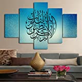 Modern Home Decor Islam Arabic Calligraphy Canvas Print Wall Pictures for Living Room 5 Panel Oil Paintings on Canvas Gallery-wrapped Artwork Framed Stretched Ready to Hang (60''W x 40''H)