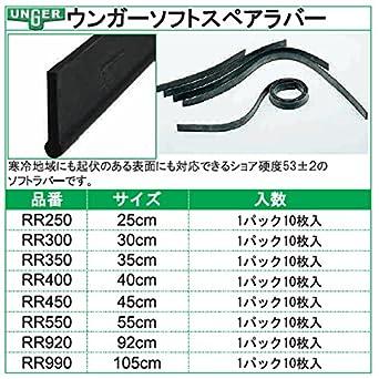 Esp/átula de goma Unger Pro 10 unidades 10 25 cm