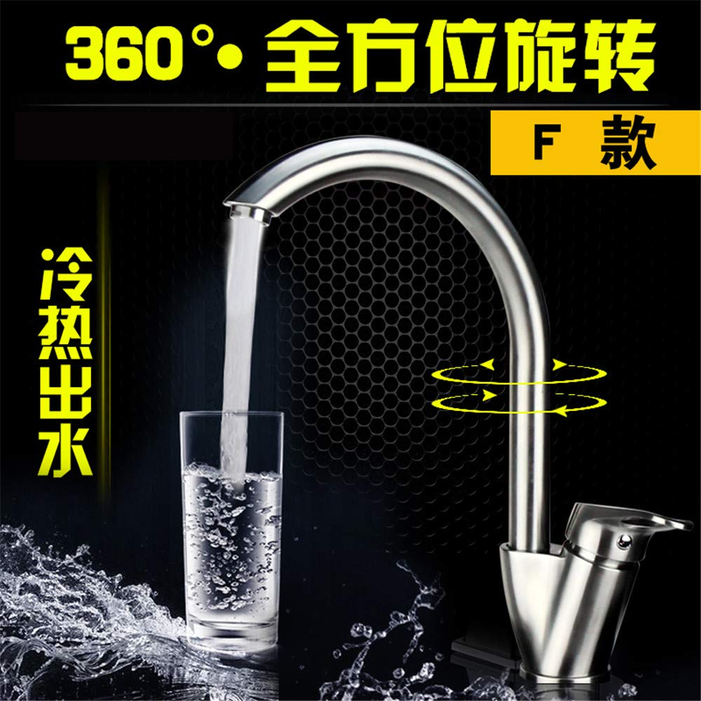 F Section MMFHP Sink Faucet Stainless Steel Retro Kitchen Sink Can Be redated Hot and Cold Faucet Bathroom Bar Faucets