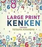 Large Print KenKen®